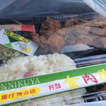 金肉屋 - ニンニク醤油弁当