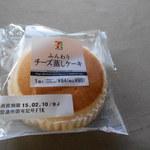 カスミ - 料理写真:チーズ蒸しケーキ