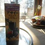 ヨークベニマル - 料理写真:アサイージュース