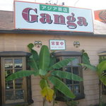 Ganga -