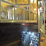 カフェ ド フォブ - 新しく外に出た黒板メニュー