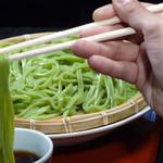そば処 長寿庵 - 料理写真:小松菜うどん