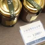 エクチュア - 阪急百貨店 バレンタイン会場でGETしました