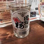 焼鳥のさくら - 同期の桜(燗)