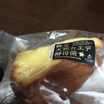 秩父餅七福本舗 水戸屋本店 - 天然カエデ酵母のクグロフ