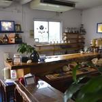 隠れ家カフェ清ちゃん - カウンター