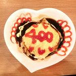 めいどりーみん - 400レビュー