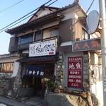 保田食堂 萬壽山 - 国道127号(内房なぎさライン)沿い