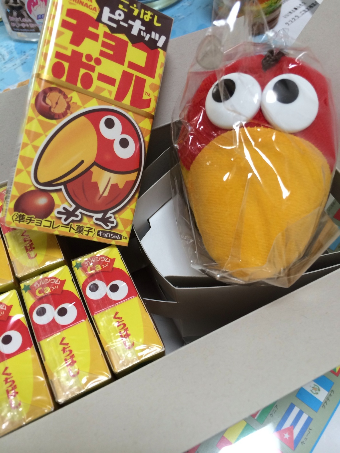 相鉄ローゼン 鶴ヶ峰店