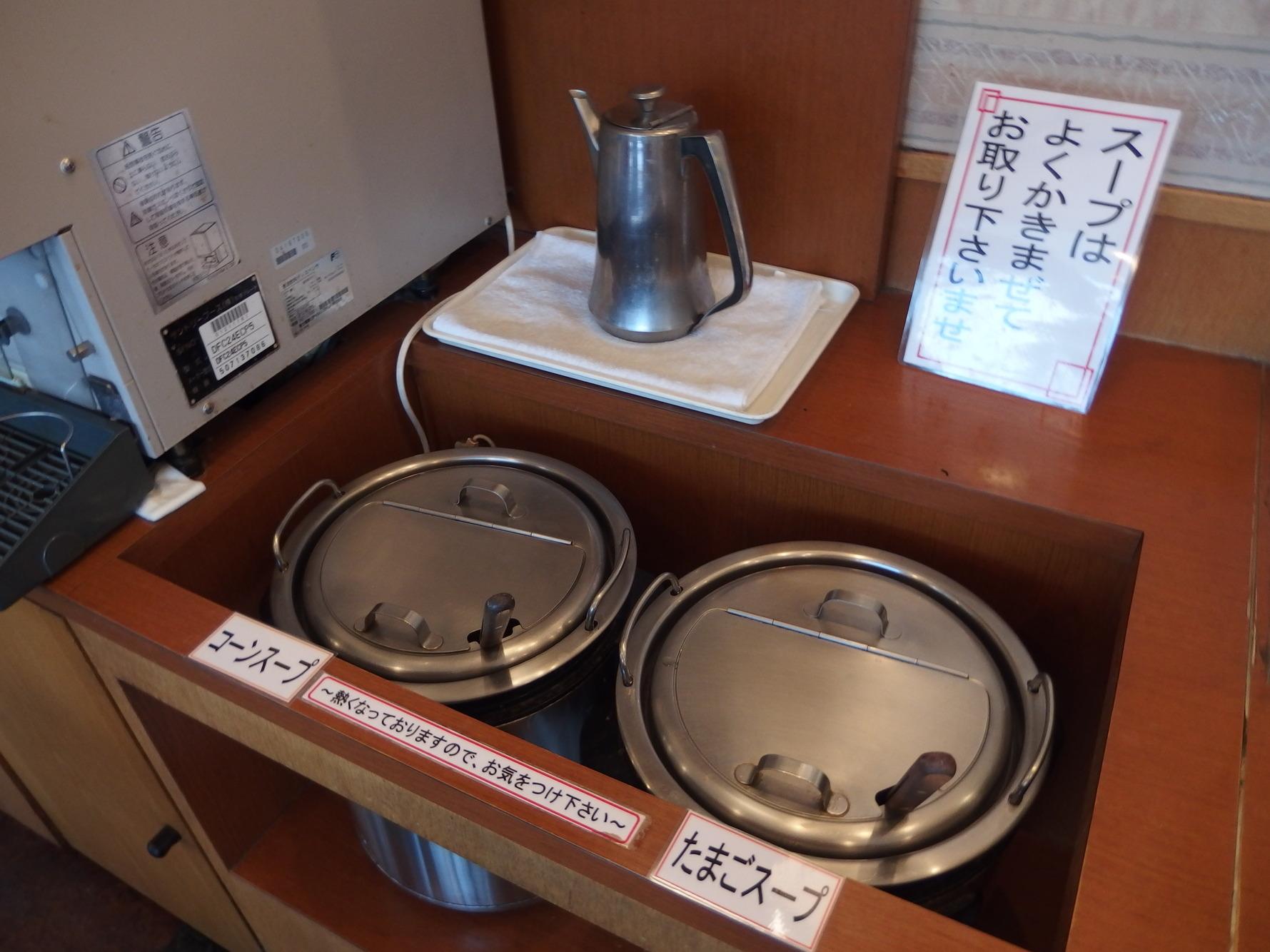 パブロ・ピカソ 秋田店