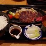 35030475 - 黒毛和牛ランプステーキ定食(2014.11)