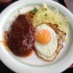山盛食堂 - 『ハンバーグ定食』