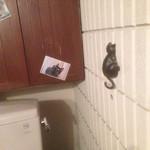 黒猫cafe - トイレ