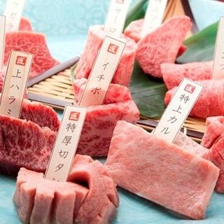 肉の切り方のこだわり