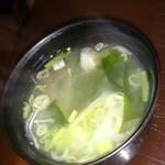 35035788 - 味噌汁♡