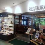 越前和食処 花はす - 南条SA(下り)内のレストランです。奥の窓にグリーンウォール。
