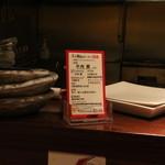 タチヒコ キッチン310 - 厨房