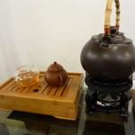35043410 - 岩茶 鉄羅漢