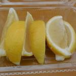 かき小屋 - レモン
