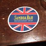 SAMBOA BAR - コースター