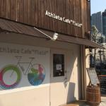 アスリートカフェフィールドHola&Aloha -