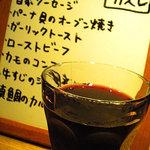 ビストロ・ダルブル - ワインとメニュー