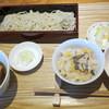 蕎庭 - 料理写真:
