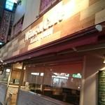 Wine&Cafe Bistro Carlo -