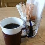 レイ アロハ - 食後のコーヒー(ランチに含む)