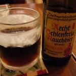 ギリギリ カフェ - 燻製ビール(ドゥンケル) 900円