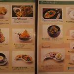 ギリギリ カフェ - Friedメニュー、Mainメニュー、Dessertメニュー