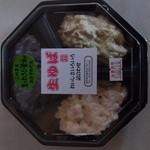 高麗豆腐  - 生ゆば