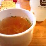3506798 - ランチに付くカップスープ