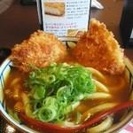 丸亀製麺 - Wかつカレーうどん