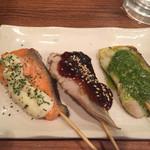 魚串さくらさく - サーモンタルタル、サバ味噌、スズキバジル