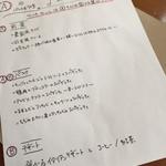 35069516 - 2015/02 らんちめにゅ