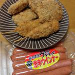 玉家 - 料理写真:コロッケ、ミンチカツ、豚串と、 そんなに激辛でもなかったウィンナー。