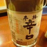 やきとり平助 - カップ酒(多満自慢)