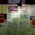 35070233 - ビーフバーガー350円~ お得!