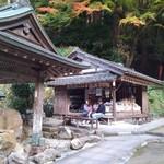 西村堂 - 清水寺の境内にあります