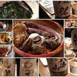 四十八漁場 - 魚介類、日本酒、でもワカメが最高