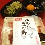 焼肉ホルモン 神田商店 - 山形牛ユッケ❤