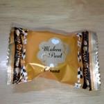 メリーチョコレート さくら野弘前店 - 個包装:7個入【2015年2月撮影】