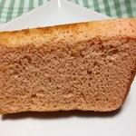 つくばスイーツ - モッチモチの米粉のシフォンケーキ♪