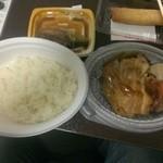35078791 - 鳥鍬焼丼577円税抜き