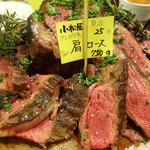 35079529 - 熟成肉  7人前  スタンダードコース