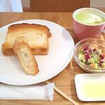 ブルー ツリー カフェ - モーニングセット(抹茶カフェラテ)