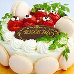 35080654 - 子供用お誕生日ケーキ。かわいい!!