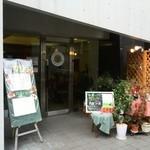 自然派カフェ 米野かりぃ堂 - キュートな外観です