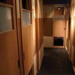薩摩 牛の蔵 - 牛の蔵 全個室です